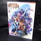 SOUL CALIBUR V New Legends of Project Soul PS3 XBOX Art Book Japan GAME BOOK