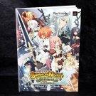 Summon Night EX-Thesis Yoake no Tsubasa Visual Book Japan RPG Game Art Book