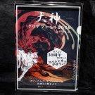 Okami 5 Clear File Set Capcom Japan Game Special Design Original NEW