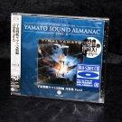 Yamato Sound Almanac 1983-II Final Music Collection Part 2 Japan Anime CD NEW