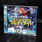 Little Battlers eXperience Danball Senki Series Songbook Ultimate Anime CD NEW