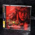 Pachinko CR Souten no Ken Original Sound Track Vol 3 Japan Game Music CD NEW