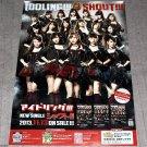 Idoling Shout Japanese JPOP J-Pop Full Size Large Poster Japan NEW