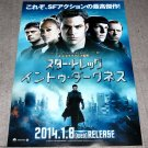 Star Trek Into Darkness 2013 Japanese Movie Full Size Large Poster Japan NEW
