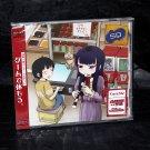 Cure SQ Square Enix Arrange Music Japan Game CD NEW