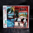 Akira Ifukube GODZILLA KING OF MONSTERS BGM Collection 1 Ltd ED Japan CD NEW