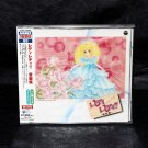 Lady Lady Music Collection Japan Ltd ED Anime CD Soundtrack NEW