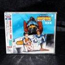 Lightspeed Electroid Albegas Japan Anime Music Original BGM Soundtrack CD NEW