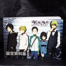 Durarara Anime Manga PSP Game Art Sketch Book