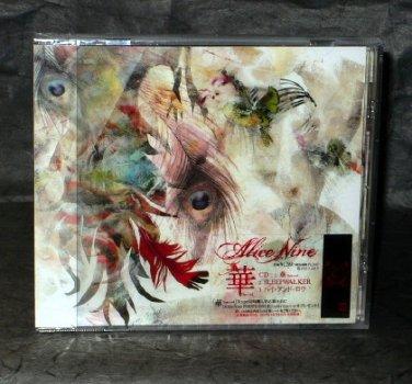 Alice Nine Hana MUSIC CD VISUAL KEI NEW