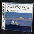 Dragon Quest III Symphonic Suite JAPAN MUSIC CD NEW
