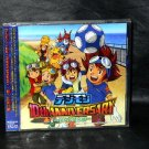 Digimon 10th Anniversary Yume he no Kakehashi JAPAN ANIME MUSIC CD NEW