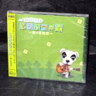 Animal Crossing City Folk concert In The Forest WII Japan GAME MUSIC CD NEW