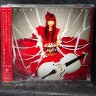Kanon Wakeshima Shinshoku Dolche 1ST ALBUM MANA MALICE MIZER CD NEW