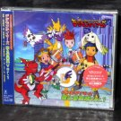 Digimon Tamers Songs And Music Ver.1 ANIME MUSIC CD NEW