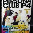 Persona Club P4 GAME GUIDE ART JAPAN FAN BOOK ATLUS NEW