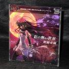 Kurokami TV Animation Ending Plus Song Collection ANIME MUSIC CD NEW