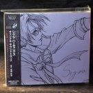 Sigma Harmonics Soundtrack DS JAPAN GAME MUSIC CD NEW