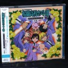 Ouran Host Club Soundtrack PART 2 ANIME MUSIC CD NEW