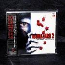 Biohazard 2 Resident Evil 2 Original Soundtrack Japan GAME MUSIC CD