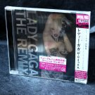Lady Gaga The Remix Special Silver Foil Cover Japan Limited Edition CD NEW