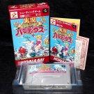Jikkyou Oshaberi Parodius Super Famicom Japan SNES Action Shooting Game