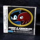 Sonic and Knuckles and Sonic the Hedgehog 3 Japan Game Music CD