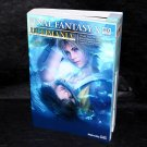 Final Fantasy X HD Remaster Ultimania Japan Game Guide and Art Book NEW