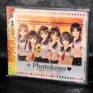 Photokano Original Soundtrack PSP Japan Noriyuki Iwadare GAME MUSIC CD