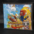 Mario Basketball Hoops 3 on 3 Soundtrack DS Game MUSIC CD