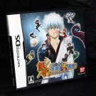 Gintama DS Yorozuya Daisoudou ANIME NINTENDO DS JAPAN MANGA ACTION GAME