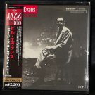 BILL EVANS NEW JAZZ CONCEPTIONS CD IN MINI LP  DSD Mastering NEW