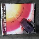 R-TYPE TACTICS PSP OST SOUNDTRACK JAPAN GAME MUSIC CD NEW