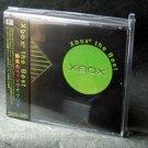 XBOX BEST JAPAN GAME MUSIC CD 20 TITLES PLUS PANZER DRAGOON RARE NEW
