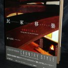 Yoshihiro Takishita Japanese Country Style MINKA JAPAN ARCHITECTURE BOOK NEW