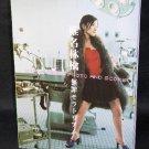 SHIINA SHENA RINGO MUZAI MORATORIUM 1st Album BAND SCORE TAB BOOK Japan Rock NEW