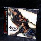 Musashiden II Blademaster Original Sound Track PS2 RPG JAPAN GAME MUSIC CD NEW