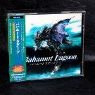 Bahamut Lagoon Original Soundtrack Japan SNES SUPER FAMICOM Game Music CD