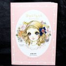 Dreaming Girls Art Collection of Macoto Makoto Takahashi Japan Art Book NEW