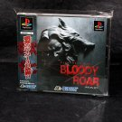 Bloody Roar Hyper Beast Duel  PS One Japan Hudson Action Game