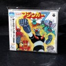 Bokura no Mazinger Z Song Collection Soundtrack Japan Anime Music CD