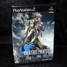 Valkyrie Profile Silmeria PS2 Playstation 2 Japan RPG Game Sealed and NEW