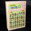 Animal Crossing New Leaf Dobutsu No Mori Big Design Book 3DS Japan