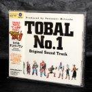 Tobal No. 1 Original Sound Track Original Game Soundtracks Japan Music CD