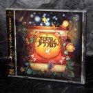 PIROKALPIN Maborohi Anthology J-Rock Music CD NEW