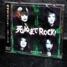 Inugami Circus-dan Shinumade ROCK Japan Visual Kei Music CD NEW