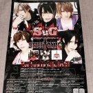 SuG JPOP JRock Visual Kei Japan Original Large Poster ☆ NEW ☆