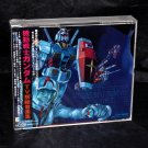 Complete Music Works Of MOBILE SUIT GUNDAM THE SERIES 3 Japan Anime Music CD NEW