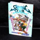 Shining Soul GBA Japan Game Guide and Art Book