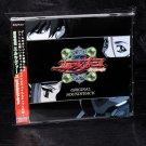 Fuujin Ryouiki Eretzvaju Original Soundtrack Japan Rare Game Music CD